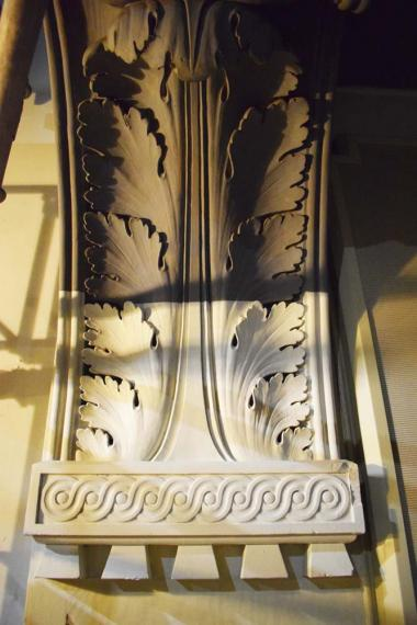 Decorative work in Constitution Hall as it's being painted white after being dark gray for many years.